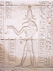 100_7146 (cuyahogarvr) Tags: egypt horus edfu