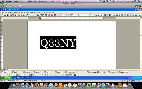 Q33NY