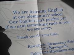 Anglų lietuvių žodynas. Žodis school assignment reiškia mokyklos, priskiriamos lietuviškai.