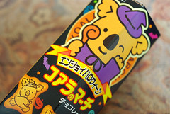 Halloween Sweets Japan 08