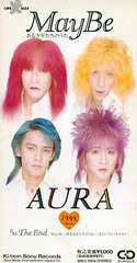 Aura (pixuria2009) Tags: gay music hot color cute sexy asian japanese photo nice colours very sweet band picture pic pop maybe ugly kawaii much horny aura bunt jpop geil japanisch asiatisch