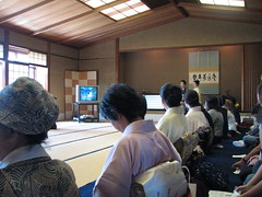 Tea Ceremony and Nijo-jo 10-18-2008 001 (baseballdude129) Tags: teaceremony urasenke