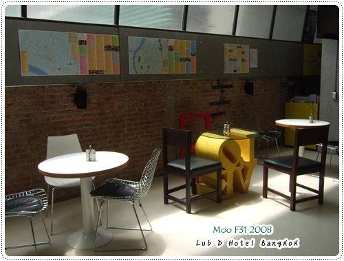 Lub d Hotel-飲食區