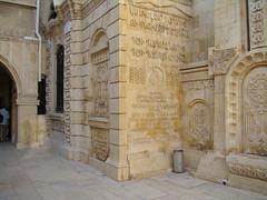 Siria-Catedral de los 40 Mrtires Armenios-Alepo 06 (Rafael Gomez - http://micamara.es) Tags: church de la los churches catedral iglesia unesco viajes armenia syria 40 iglesias aleppo siria  syrien syrie halab humanidad patrimonio ortodoxa mrtires martires alepo armenios