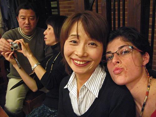 Shigeko y yo