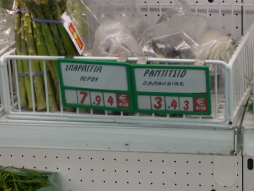 imported products in hania chania supermarket