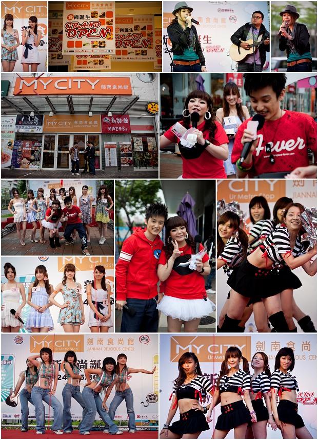 20100424 台北劍南時尚館-新時尚誕生活動1