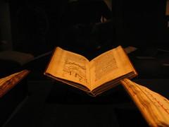 music theory manuscript