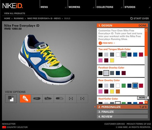 nikeid: Nike's personalization offering for shoes