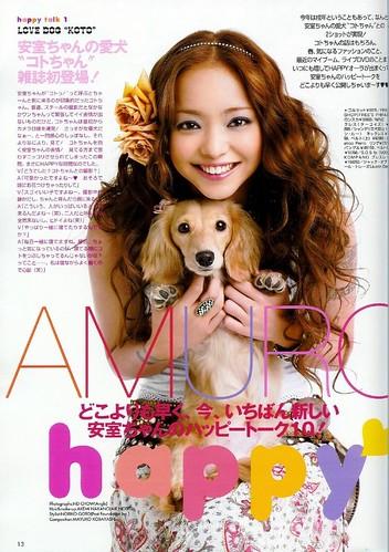 安室奈美恵の画像5268