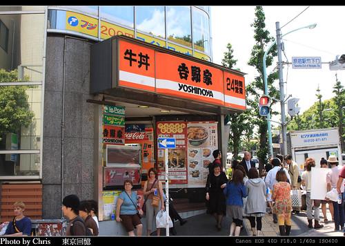 2008_tokyo_0403