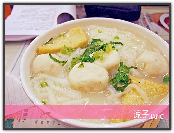 翠華餐廳03
