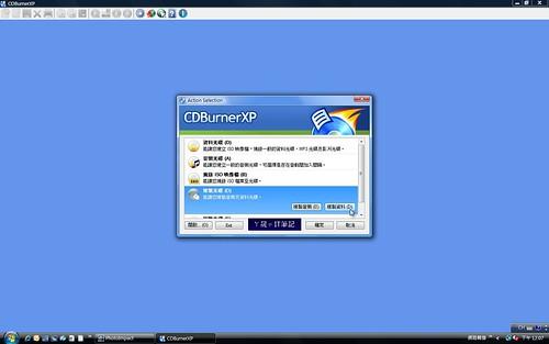 CDBurnerXpUse-21