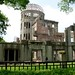 Atomic Bomb Dome 07