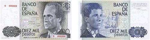 Billete de 10000 pesetas españolas con el Rey Juanqui en una cara y The Gay Prince en la otra