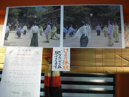 談山神社-12