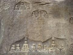Rock Carvings at Sravanabelagola (Sistak) Tags: sage karnataka jain pilgrimage southindia sravanabelagola jainism artsandreligions