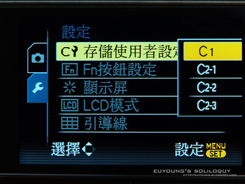 LX3_menu1_30 (by euyoung)