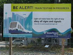 Train Testing In Progress