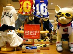 judo mannequin sport japan geotagged tokyo shoes asia trousers odaiba kimono asie tshirts goggle japon bargain sportswear dogclothes petclothes dogclothing dogfashion geo:lat=35625096 geo:lon=139779513 googlefordog