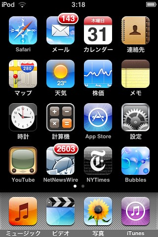how to take iPhone screenshot (・ε・)/ ?