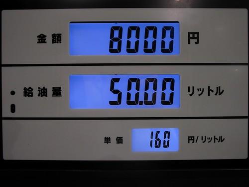 R2018163