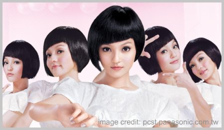 2839454824 cbf7b73233 o Asymmetrical haircut flatters facial features