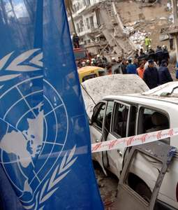 UN Algeria bombing