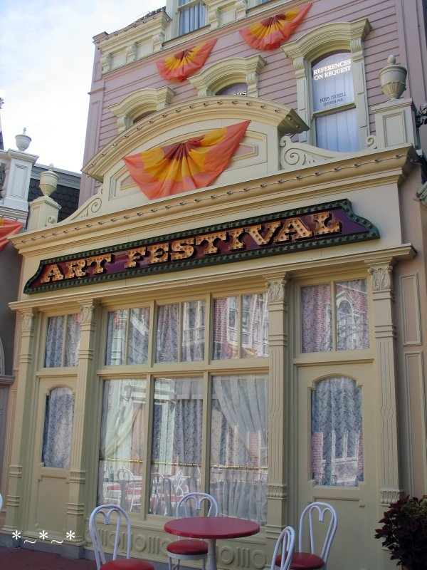 IMG_6734-Disney-Magic-Kingdom-Art-Festival-10-17-2008
