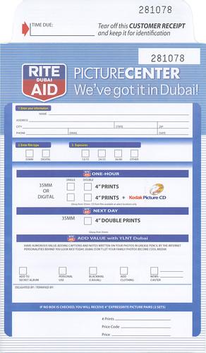 YLNT Dubai Photo Envelope