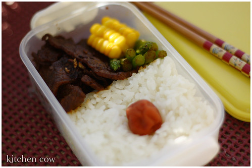 Soy-Butter Beef Bento