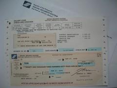 SSS loan check1