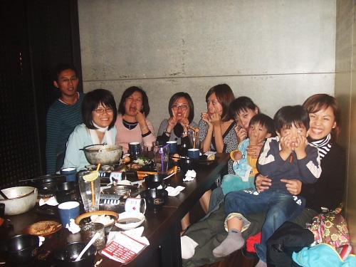 年終狸燒聚餐004
