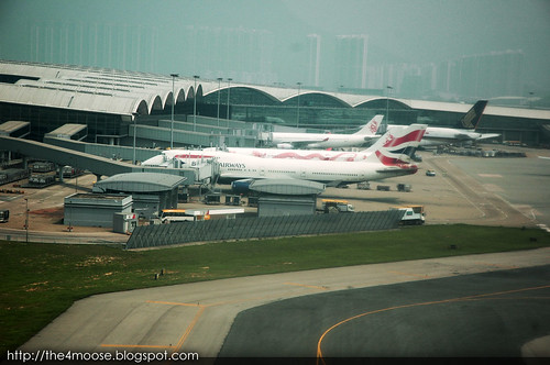 Airlines Galore