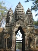 South Gate of Angkor Thom