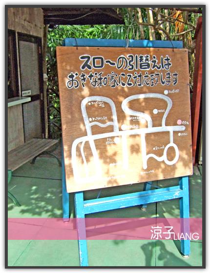 風樂風遊森02
