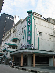 Capitol Theatre building in 2004 : exterior (PicturesSG) Tags: building singapore theatre snap capitol nlb commercialbuildings architectureandlandscape singaporepictures buildingtypes 72dpijpegonly