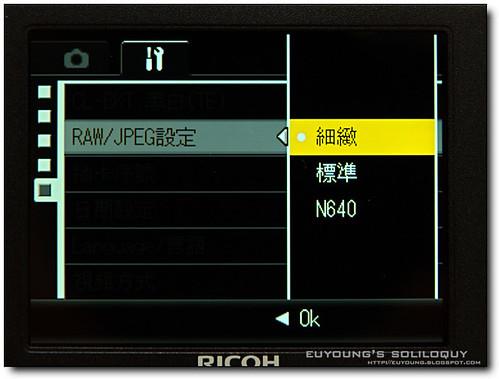 GX200_menu_49 (euyoung's soliloquy)