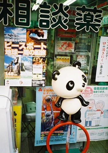 I L?ve Panda