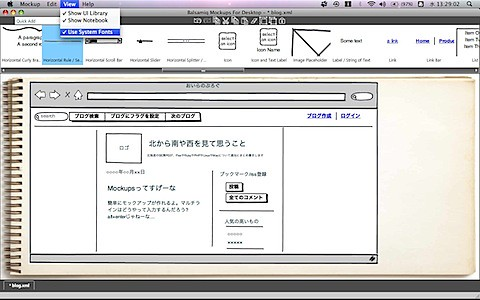mockups with Japanese