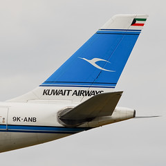 Kuwait Airways Airbus A340-313 9K-ANB Bayan (21222) (Thomas Becker) Tags: plane germany airplane geotagged deutschland airport nikon hessen frankfurt aircraft airbus kuwait d200 tamron flugzeug spotting fra a340 tailfin 200500 bayan fraport kwi rheinmain a340300 kuwaitairways eddf aerotagged luftfahrzeug a340313 9kanb aero:airport=eddf 080801 fwwjz aviationphoto ku171 kuwaitairwayscom msn90 230395 070495 geo:lat=50039323 geo:lon=8596877
