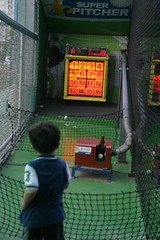 大魯閣:Ryan第一球投出,地板反彈