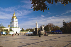 Ukraine, Kiev. (lights2008) Tags: autumn ukraine kiev киев осень україна київ осінь