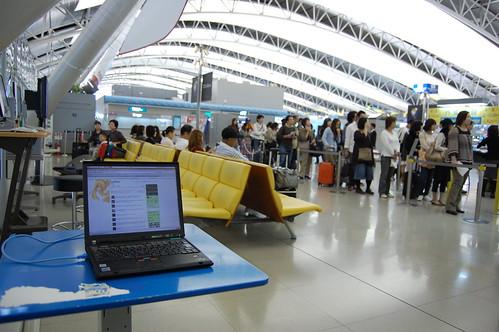 Paso 5 - Esperando en el aeropuerto