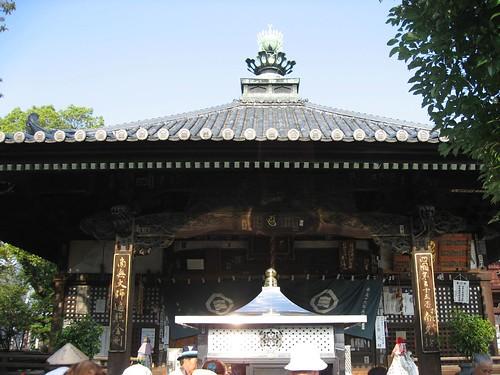 Shikoku pilgrimage(55 Nankōbō Temple ,南光坊)