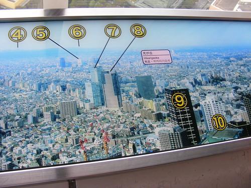 2008_1012shinjuku0056