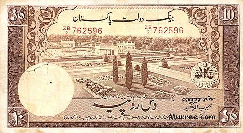 Pakistani 10 Rupees (1953) by you.