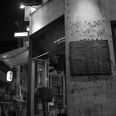 MISHIMA. (F_blue) Tags: streetart tokyo fuji hasselblad stm kichijoji qp graffitiart 500cm   neopan100acros planart querenciapeligrosa c8028 fblue2008