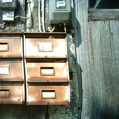 【写真】Mailbox (MiniDigi)