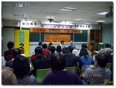 IMGP1846 作者 永和社大社區資訊社